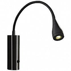 Nordlux Mento - O3,5cm, 30x19cm, černá